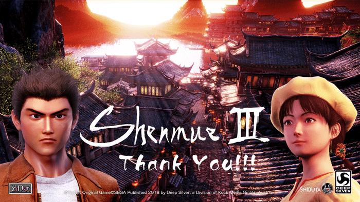 shenmue III - xboxdev.com
