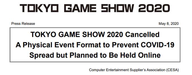 cesa - cancel - tokyo game show 2020