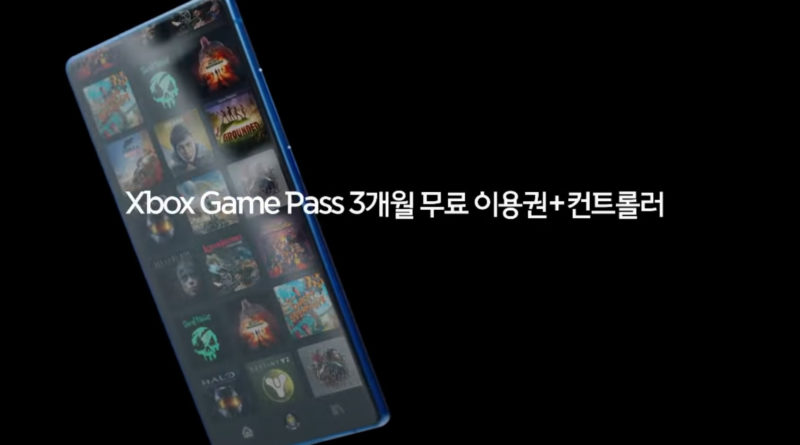 xbox game pass - note 20 - South Korea Ads